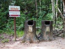Ящики и туристическая информация подписывают на чем национальный парк o Sadet Стоковые Фото