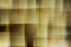 я больше квадрата Стоковые Изображения RF