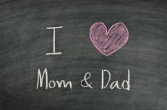 я люблю папу и маму картинки