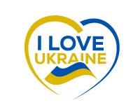Я люблю Украину стоковое фото