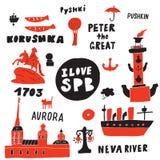 Я люблю spb Иллюстрация вектора руки вычерченная различных символов, привлекательностей и ориентиров Санкт-Петербурга иллюстрация вектора