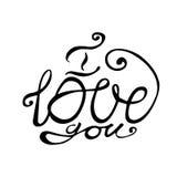 Я ТЕБЯ ЛЮБЛЮ литерность руки - handmade каллиграфия, Стоковые Изображения