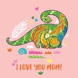 Я тебя люблю мама Младенца и мамы бронтозавра иллюстрация совместно иллюстрация штока