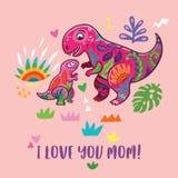 Я тебя люблю мама Младенца и мамы тиранозавра иллюстрация совместно иллюстрация штока