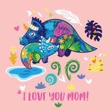 Я тебя люблю мама Младенца и мамы трицератопса иллюстрация совместно иллюстрация штока