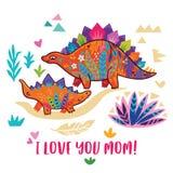 Я тебя люблю мама Младенца и мамы stegosauruss иллюстрация совместно бесплатная иллюстрация