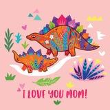 Я тебя люблю мама Младенца и мамы stegosauruss иллюстрация совместно иллюстрация вектора