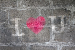 я тебя люблю Стоковые Фото