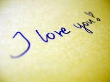 я тебя люблю Стоковое Фото