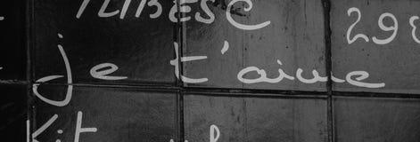 Я тебя люблю стена IV Стоковые Фото