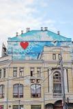 Я люблю Москву Граффити цвета Стоковое Изображение RF