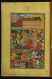 Ḥamzah Sulṭān, Mahdī Sulṭan and Mamāq Sulṭān pay homage to Babur, from Illuminated manuscript Baburnama (Memoirs  Royalty Free Stock Images