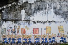 '居住在和谐的猫&人'壁画在乔治城,槟榔岛 免版税库存图片