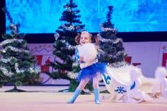 '婴孩杯- BSB银行'儿童的竞争在体操, 2015年12月05日方面在米斯克,白俄罗斯 免版税库存图片