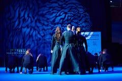 'MegaDance'在芭蕾舞蹈艺术, 2015年11月28日的儿童的竞争在米斯克,白俄罗斯 图库摄影