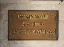 'Museu do estado de Joseph Stalin 'na língua de russo foto de stock royalty free