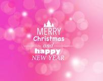 'Texto do Feliz Natal e do ano novo feliz 'no bokeh ilustração stock