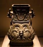 'é¢ ''bronspot stock afbeeldingen