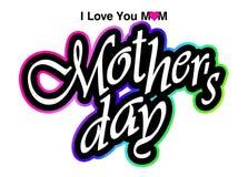 """""""αγάπη ι εσείς mom """", γραφική παράσταση ημέρας μητέρων απεικόνιση αποθεμάτων"""