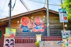 """""""女仆& Asoon""""墙壁上的街道艺术嚼跳船位于槟榔岛马来西亚的西蒙Tan 免版税图库摄影"""