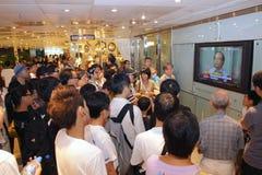 """""""Lyfter nationell utbildning"""" hänförelse i Hong Kong Royaltyfri Fotografi"""