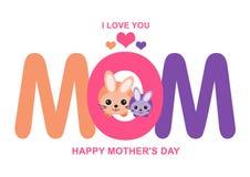 """я тебя люблю мама "", графики дня матерей иллюстрация вектора"