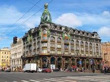 """Zinger-Haus"" in St Petersburg lizenzfreie stockbilder"