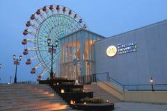 €™s Museum Kobe Anpanman Childrenâ en Reuzenrad Japan stock fotografie
