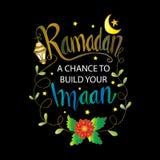 € Рамазан «шанс построить ваше Imaan бесплатная иллюстрация