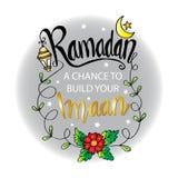 € Рамазан «шанс построить ваше Imaan иллюстрация вектора