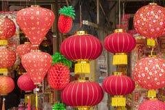 """€ de KUALA LUMPUR, MALÁSIA do """"lanternas 23 de janeiro de 2011 pelo ano novo chinês Imagem de Stock Royalty Free"""