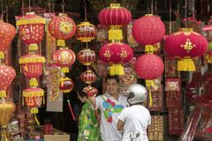"""€ de KUALA LUMPUR, MALASIA """"linternas del 23 de enero de 2011 por el Año Nuevo chino Foto de archivo libre de regalías"""