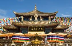 """€ de Sanya, China """"30 de septiembre de 2017: Templo de Guanyin Imágenes de archivo libres de regalías"""