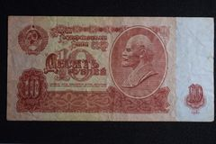 一个不存在的国家的金钱 库存照片