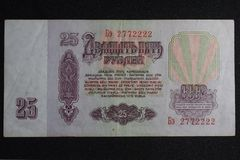 一个不存在的国家的金钱 库存图片