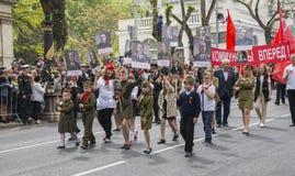 一个不朽的军团的游行,塞瓦斯托波尔 免版税图库摄影