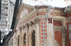 一个修道院 免版税图库摄影