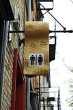 一个公共厕所符号 免版税库存照片