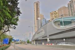 一个坚尼地城游泳池在香港 库存照片