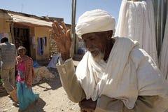 一个埃赛俄比亚的人 免版税库存照片