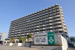 一个大厦在Odaiba,东京,日本 免版税图库摄影