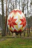 一个大复活节彩蛋的雕塑-与传统乌克兰装饰装饰品样式的Pysanka 免版税库存图片