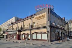 一个婚礼宴餐的餐馆宴会大厅在街道Gagari上 免版税图库摄影