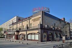 一个婚礼宴餐的餐馆宴会大厅在街道Gagari上 库存图片