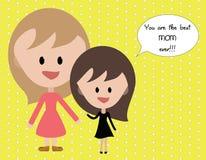 您是最佳的妈妈 向量例证