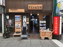 一个小纪念博物馆的老商店前面 免版税图库摄影