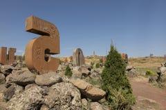 一个岩石倾斜的亚美尼亚字母博物馆在阿帕拉附近镇  图库摄影