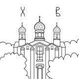 一个平的教会的传染媒介例证 宽容信念的建筑学与十字架的 背景美丽的复活节彩蛋节假日污点 草图 向量例证