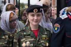一个年轻军校学生女孩的画象封销线的 库存图片