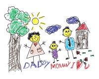 一个愉快的家庭的逗人喜爱的儿童` s图画 免版税库存图片